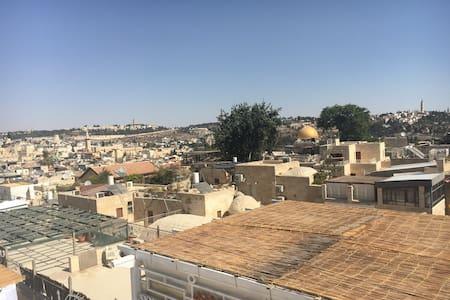 **Luxury In Old City** - 耶路撒冷