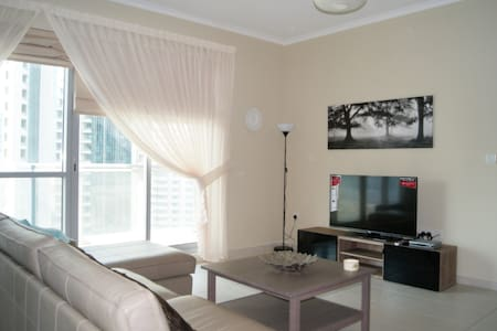 PREMIUM apt close Burj Khalifa - Dubai - Apartment