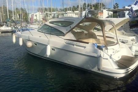 Séjour prestigieux à La Rochelle - La Rochelle - Boat