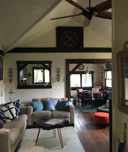 Upstate NY/Catskills lakehouse - Glen Spey - Casa