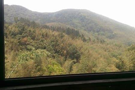 景觀森林小木屋 - Ház