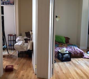Cozy apartment in Inwood - New York - Apartment