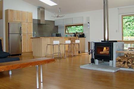 Modern Green Dwelling  - Σπίτι