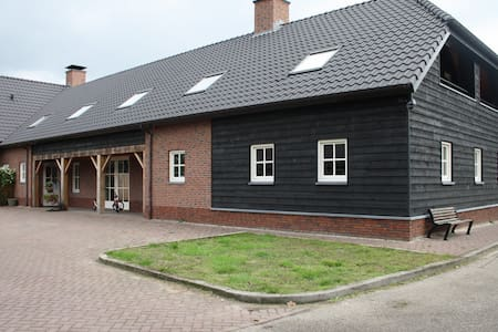 B&B op Recreatiepark Slabroek - Bed & Breakfast