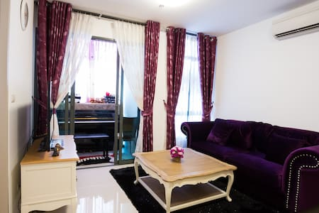 Vitta Apartment - Apartamento