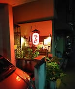 Picture of 【Kyoto】Can eat soy milk ramen for woman only.