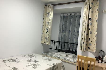 Cozy Bedroom Near Fudan University (复旦大学附近客卧出租) - Shanghai