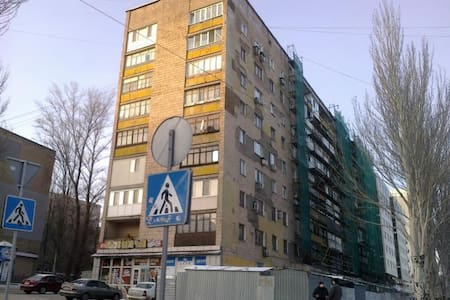 Сheap apartment in the center !! - Daire