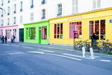 """ A Parisian"" Centre Share room A 1 - Paris - Bed & Breakfast"