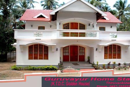 guruvayur homestay - Ház
