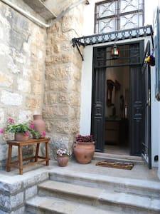 "Guest House ""Dar Haneen"" - Bed & Breakfast"