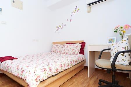 溫馨客房-捷運七張站步行2分鐘! Cozy suite @Taipei - Appartamento