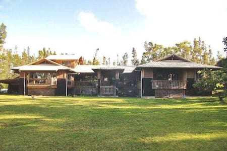Orchidland Bed and Breakfast (Private room #1) - Keaau - Szoba reggelivel