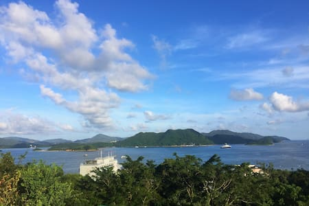 Village Home w/ Seaview 10min Walk To Sai Kung Ctr - Daire