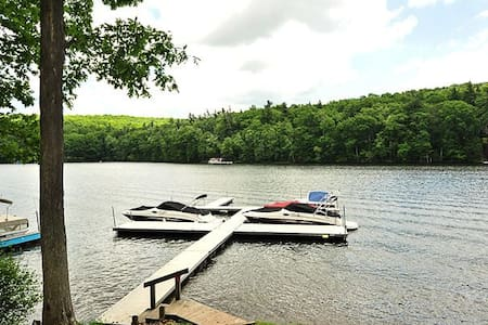 Lake View Cottage - Deep Creek Lake - Casa