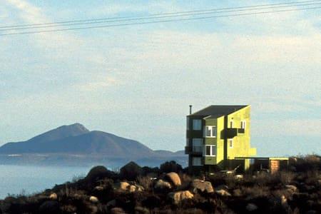 Foxtrot Hill B&B, Coquimbo, Chile - Coquimbo