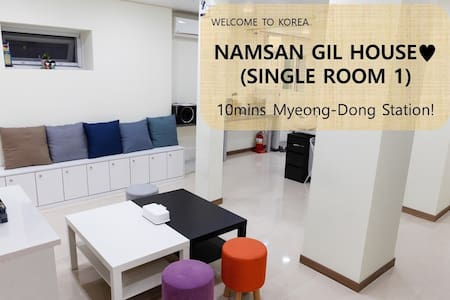 Namsan Gil House♥ (SINGLE ROOM 1) - Jung-gu