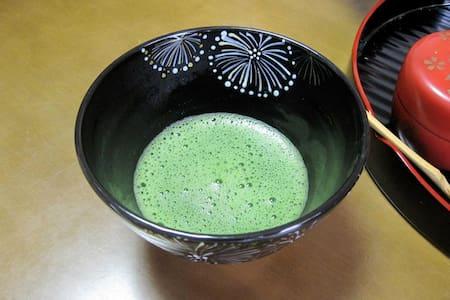 Japanese Tea Ceremony Experience!! - House