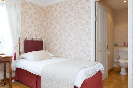 argyll court b&b twin ensuite room ( two beds) - Argyll and Bute - Bed & Breakfast