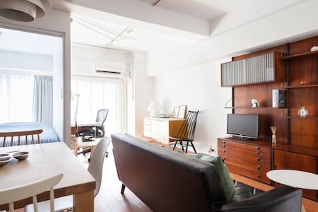 SPACIOUS 1BR IN HEART OF SHIBUYA - Tokyo, Japan - Apartment