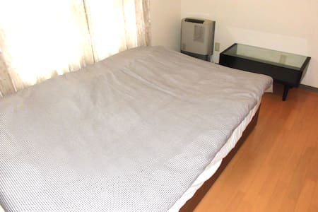 Hakodate Goryokaku cozy apartment - Appartamento