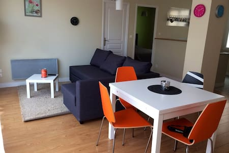 Appartement Epernay centre-ville - Appartement