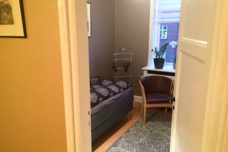 Cosy room in quiet location - Aarhus - Apartamento