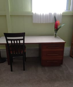 Affordable Place in Hilo - Hilo - House