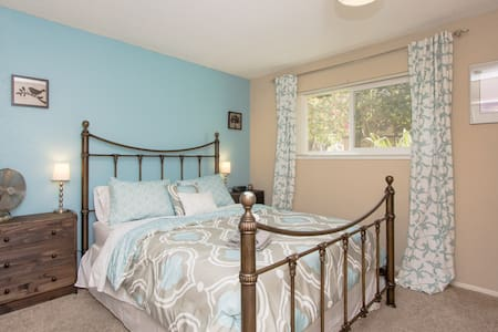 Comfy private room central location - Mountain View - Apartment