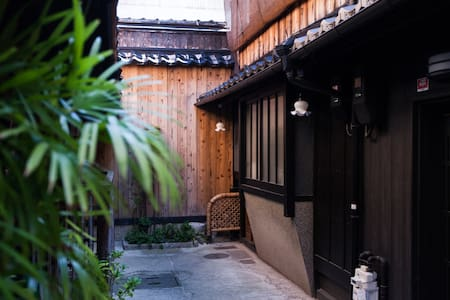 Kyoto Cozy Town House near Gion - Hus