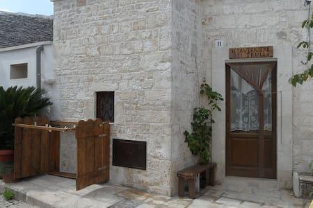 Holiday home in trulli Alberobello - Maison