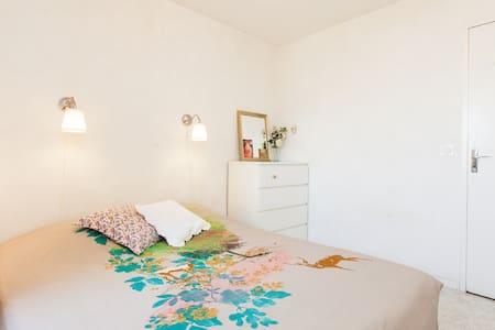 Bright and comfortable room - Apartment