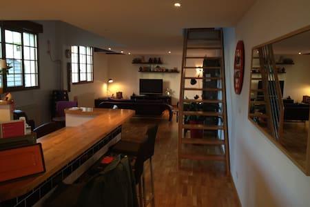 Chambre privée dans loft moderne - Pau - Loft