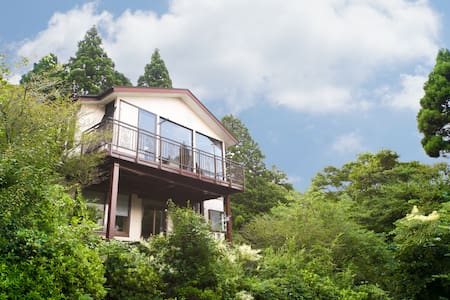 Lakeside Villa with Mt.Fuji View - Okoma-yama Hakonemachi Hakone Ashigara Shimo-gun - House