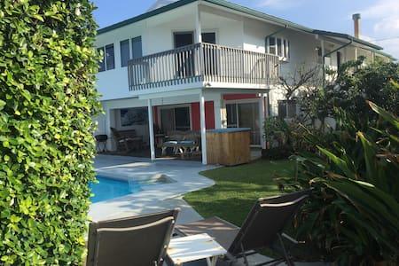 Ocean View Paradise - Laie - Appartamento