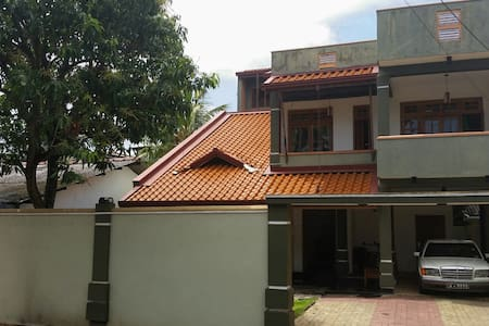 Luxury home stay in Colombo, - Nugegoda