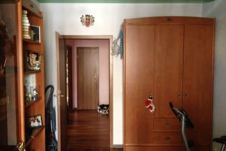 Отличная комната в 5 мин от метро - Reytov - Appartement