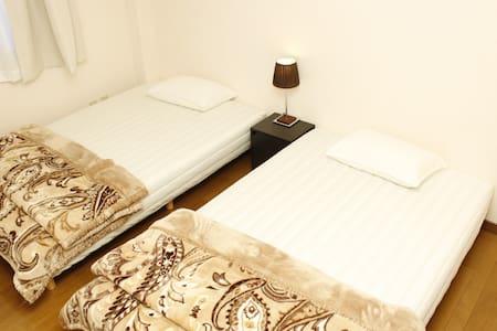 最大5名様!家族で秩父を満喫できるお部屋です。お待ちしております。 - Chichibu-shi - Apartment