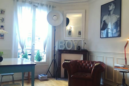 [ Paris - Appartement parisien & cosy 52m2 ] - Clichy - Appartement