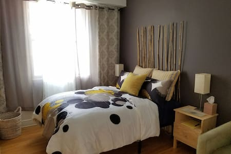 Super Comfy BR for Travel Lovers - Apartment