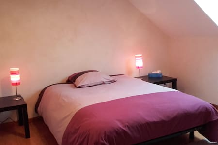 2 Chambres tt confort calme absolu à 2' de l'A714 - House