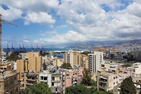 Sweet view from hilly Geitawi - Beyrouth - Appartement