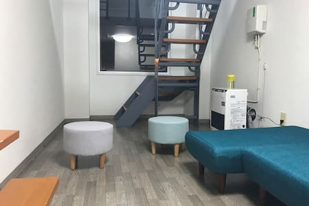 7min to Downtown! Cosy & Modern house!Newly opened - 札幌市