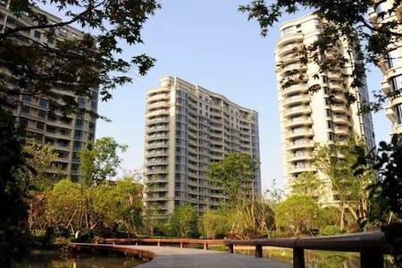 比邻富春江的高档小区 整套高层公寓春江花园 - Hangzhou - Lägenhet