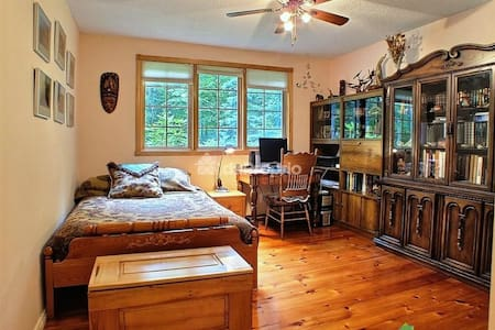 Chambre confortable  - Cantley - House