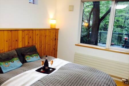 Beautiful Apartment - Quiet Setting - Sapporo - Apartment