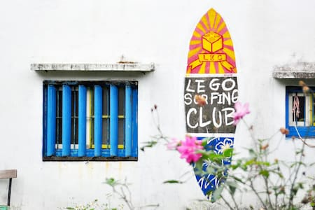 Lego Surfing Club - Blockhütte