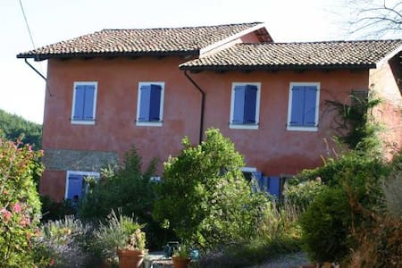 La Casa Della Lavanda - BROZOLO (TO) - Bed & Breakfast