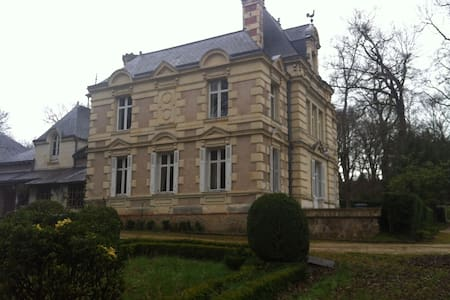Charmant duplex dans grande maison - LE THOUREIL - Haus