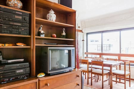 Cozy 2BD fully equipped apartment - Lisbon - Apartment